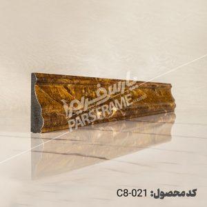 زیرگلویی 8 سانت طرح سنگ (C8)