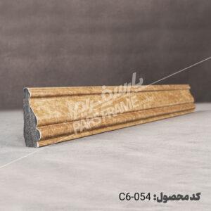زیرگلویی 6 سانت طرح سنگ (C6)