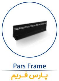 btn-Pars-Frame-active-1234