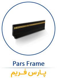 btn-Pars-Frame-hover-1234