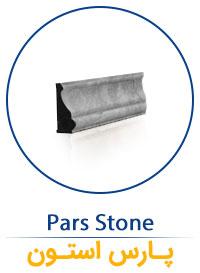 btn-parsstone-active11