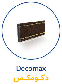 btn-decomax-hover-12