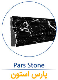 pars-stone-hover-2